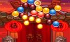 Çin Balonları Patlatma