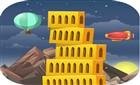 Kule İnşaatı
