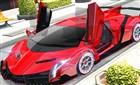 Lamborghini Veneno Simülatörü