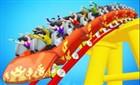 Lunapark Treni 3D
