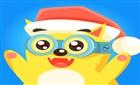 Noel Kedisi