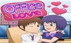 Ofis Aşkım
