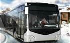 Otobüs Şöförü