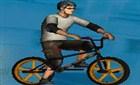 Özgür Bisikletçi