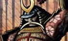 Samuray Ordusu