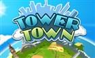 Şehir Kulesi