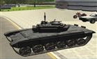 Tank Sürme Simulatörü