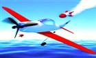 Uçakla Füzeden Kaçma